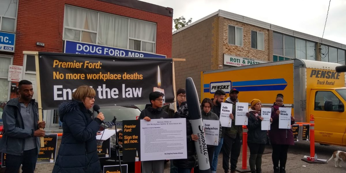 Protesters outside of Doug Ford's office